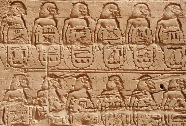 Fototapete Nr. 3197 - Pyramidenzeichnungen, Ägypten