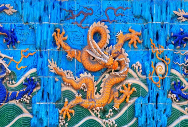 Fototapete Nr. 3202 - Nine-Dragon Wall, Peking